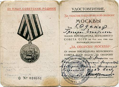 Click image for larger version.  Name:Defense of Moscow document.jpg Views:129 Size:337.9 KB ID:540255