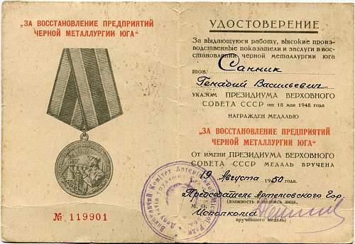 Click image for larger version.  Name:Gennadiy Vasilievich Sannik.jpg Views:44 Size:327.1 KB ID:543074