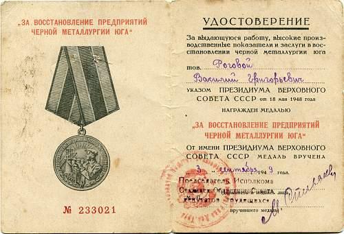 Click image for larger version.  Name:Vasiliy Grigorievich Rogovoi.jpg Views:35 Size:330.2 KB ID:543075