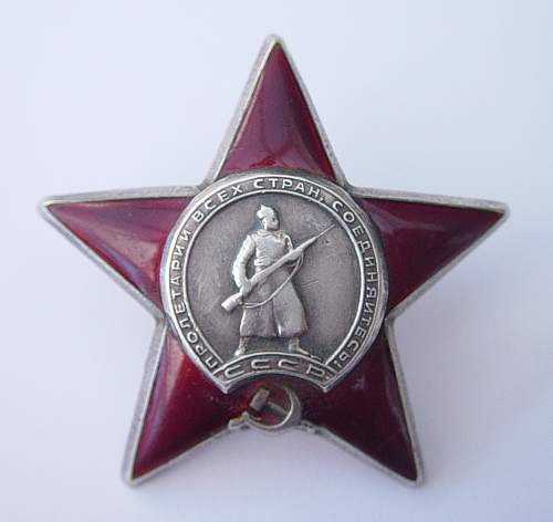 Click image for larger version.  Name:Kirill Ivanovich Il'jashenko  Red Star Obverse.jpg Views:90 Size:94.3 KB ID:543264