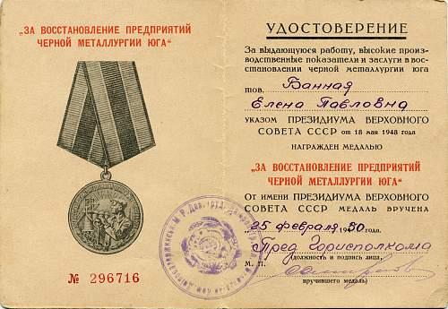Click image for larger version.  Name:Elena Pavlovna Bannaya.jpg Views:39 Size:329.9 KB ID:546236