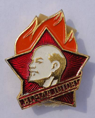 Unknown Soviet badge. Help requested to indentify!