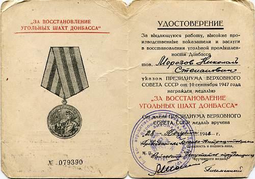 Click image for larger version.  Name:Nikolai Stepanovich Morozov.jpg Views:116 Size:332.6 KB ID:553952