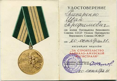 Click image for larger version.  Name:Ivan Trofimovich Pisarenko.jpg Views:105 Size:327.7 KB ID:555015