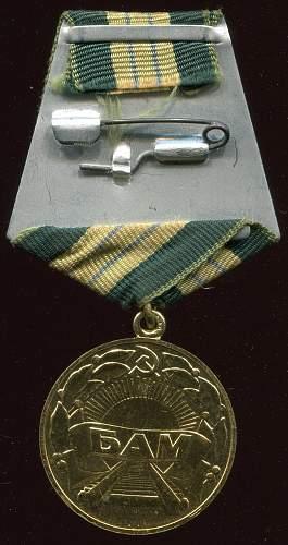 Click image for larger version.  Name:Ivan Trofimovich Pisarenko medal reverse.jpg Views:124 Size:312.2 KB ID:555017