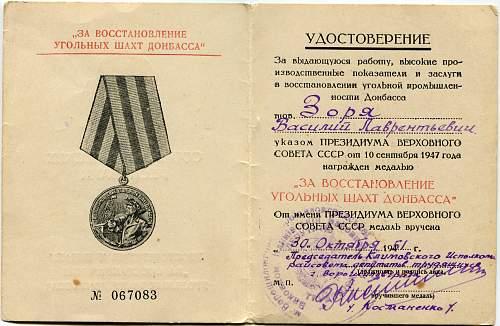 Click image for larger version.  Name:Vasiliy Lavrentievich Zorya.jpg Views:77 Size:330.2 KB ID:557355