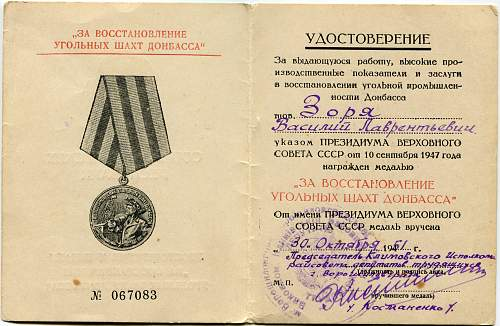 Click image for larger version.  Name:Vasiliy Lavrentievich Zorya.jpg Views:92 Size:330.2 KB ID:557355