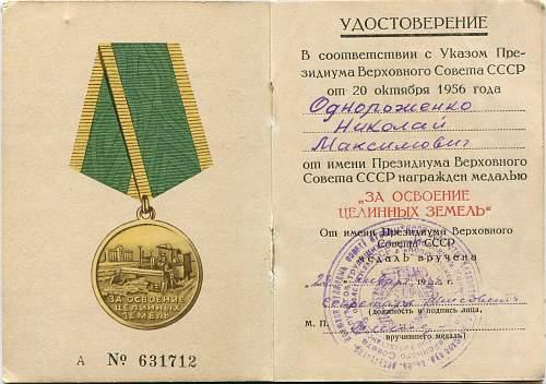 Click image for larger version.  Name:Nikolai Maksimovich Odnorozhenko.jpg Views:47 Size:322.9 KB ID:557356