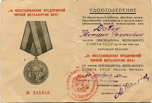 Click image for larger version.  Name:Tatiana Romanovna Dabka.jpg Views:38 Size:331.6 KB ID:563211