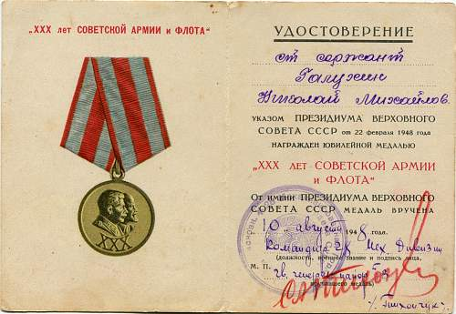 Click image for larger version.  Name:30th Anniversary of the Soviet Armed Forces.jpg Views:57 Size:322.0 KB ID:563227