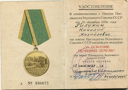Click image for larger version.  Name:Nikolai Mikhailovich Galukhina.jpg Views:41 Size:321.6 KB ID:563229