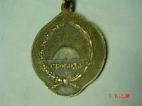 Help needed recognize this medal.