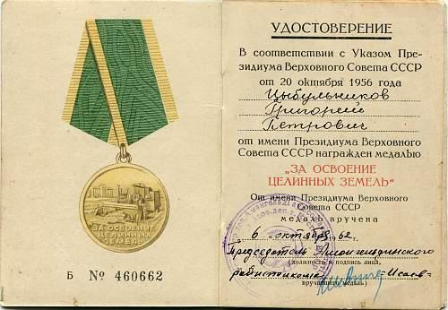 Click image for larger version.  Name:Grigoriy Petrovich Tsibulnikov 1962.jpg Views:42 Size:323.3 KB ID:573002