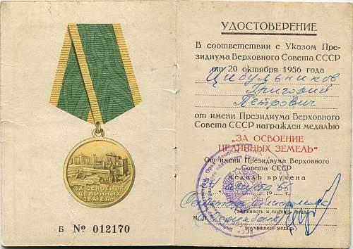 Click image for larger version.  Name:Grigoriy Petrovich Tsibulnikov 1966.jpg Views:39 Size:323.5 KB ID:573003