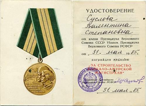 Click image for larger version.  Name:Valentina Stepanovna Suslova.jpg Views:115 Size:330.0 KB ID:574546