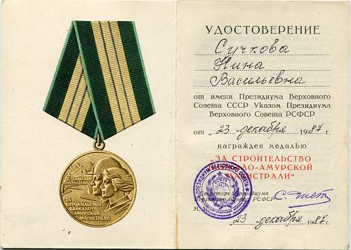 Click image for larger version.  Name:Nina Vasilievna  Suchkova.jpg Views:104 Size:326.4 KB ID:574547