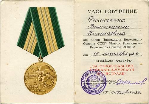 Click image for larger version.  Name:Valentina Nikolaevna Riumochkina.jpg Views:115 Size:329.5 KB ID:574548