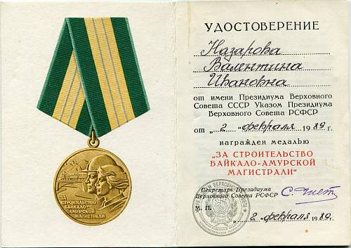 Document & Medal for the Construction of the Baikul-Amur Railroad