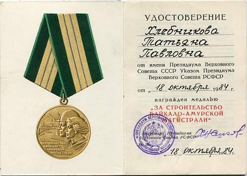 Click image for larger version.  Name:Tatyana Pavlovna Khlebnikova.jpg Views:103 Size:327.2 KB ID:574550