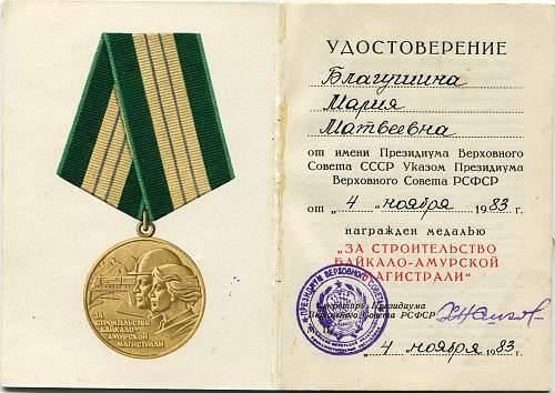 Click image for larger version.  Name:Mariya Matveevna Blagushina.jpg Views:98 Size:323.7 KB ID:574551