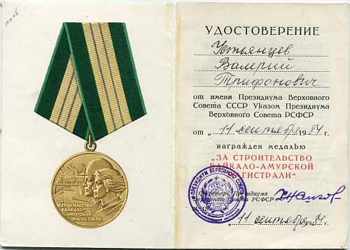 Click image for larger version.  Name:Valeriy Trifonovich Ustiantsev.jpg Views:102 Size:324.5 KB ID:575145