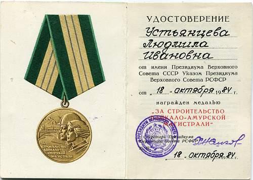 Click image for larger version.  Name:Ludmila Ivanovna Ustiantseva.jpg Views:135 Size:328.3 KB ID:575146