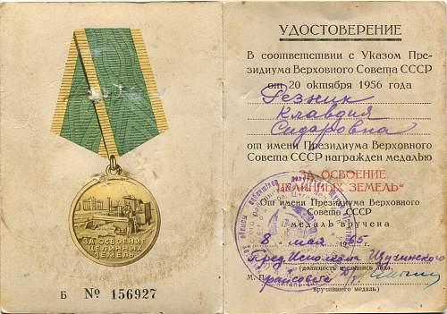 Click image for larger version.  Name:Klavdiya Sidorovna Reznik.jpg Views:49 Size:325.0 KB ID:580579