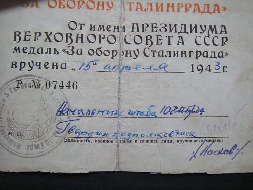Defense of Stalingrad Medal and Certificate