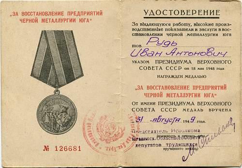 Click image for larger version.  Name:Ivan Antonovich Rud'.jpg Views:27 Size:327.2 KB ID:583265