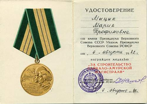 Click image for larger version.  Name:Maria Trofimovna Mytsyk.jpg Views:120 Size:326.7 KB ID:583268