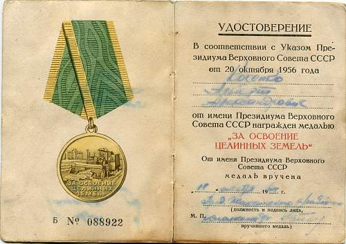 Click image for larger version.  Name:Albert Aleksandrovich Kosenko 1.jpg Views:8 Size:323.9 KB ID:583270