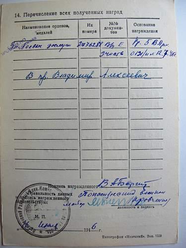 Vladimir Alekseevich Bernatskii, Radio Technician & Partisan Commander