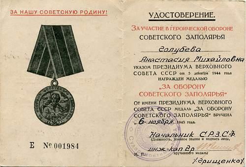 Click image for larger version.  Name:Anastasiya Mikhailovna Golubeva.jpg Views:30 Size:331.4 KB ID:586791
