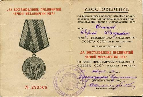 Click image for larger version.  Name:Sergei Razumovich Belyshev.jpg Views:29 Size:329.1 KB ID:587535
