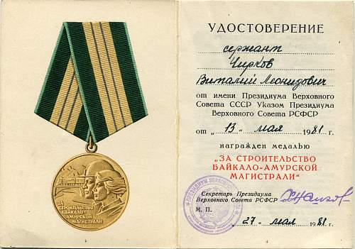 Click image for larger version.  Name:Sergeant Vitaliy Leonidovich Chirkov.jpg Views:100 Size:326.4 KB ID:587538