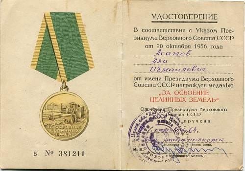 Click image for larger version.  Name:Ali Izmailovich Asanov.jpg Views:9 Size:322.4 KB ID:587697