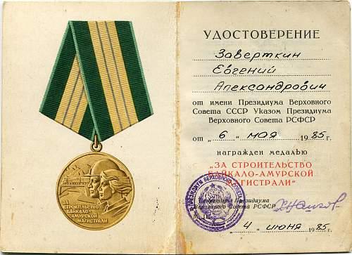 Click image for larger version.  Name:Evgeniy Aleksandrovich Zavertkin.jpg Views:97 Size:329.2 KB ID:587699