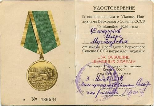 Click image for larger version.  Name:Mars Mukhtarovich Siundiukov.jpg Views:10 Size:324.9 KB ID:590653