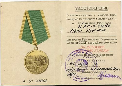 Click image for larger version.  Name:Ivan Kuzmich Klimenko.jpg Views:10 Size:323.7 KB ID:590655