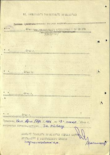 Click image for larger version.  Name:Bravery citation 2.jpg Views:53 Size:320.4 KB ID:592187