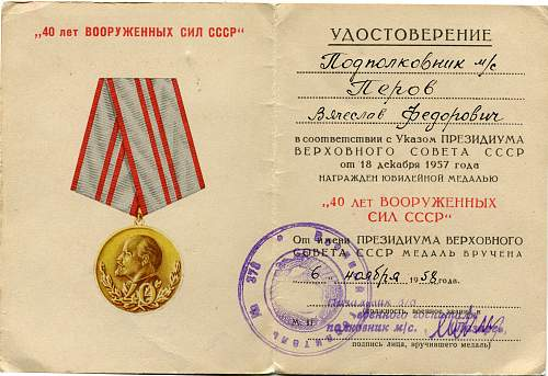 Lieutenant Colonel Vyacheslav Fedorovich Perov of the Medical Service