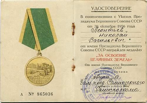 Click image for larger version.  Name:Nikolai Vasilivich Leontiev.jpg Views:10 Size:321.6 KB ID:593453
