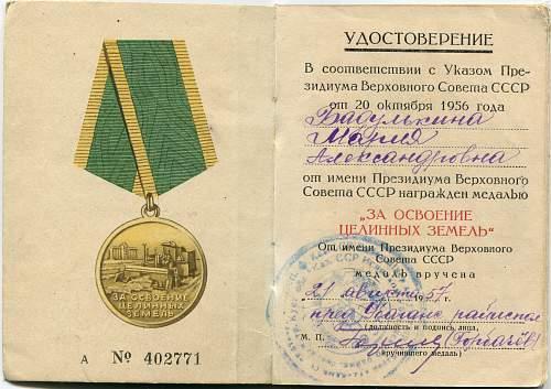 Click image for larger version.  Name:Mariya Aleksandrovna Badulkina.jpg Views:8 Size:322.8 KB ID:593454