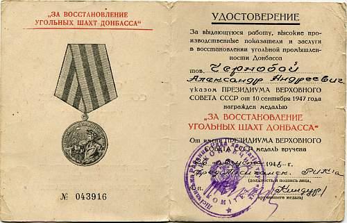 Click image for larger version.  Name:Aleksandr Andreevich Chernobai.jpg Views:30 Size:333.9 KB ID:593455