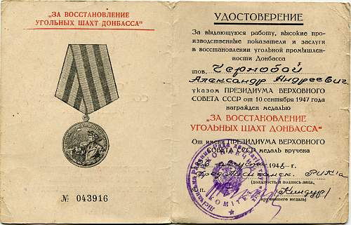 Click image for larger version.  Name:Aleksandr Andreevich Chernobai.jpg Views:54 Size:333.9 KB ID:593455