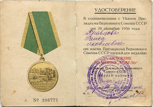 Click image for larger version.  Name:Raisa Yakovlevna Kravtsova.jpg Views:11 Size:325.2 KB ID:595368