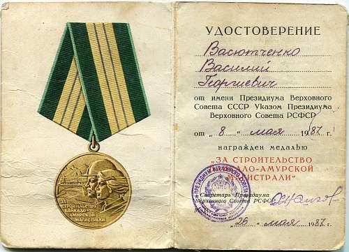 Click image for larger version.  Name:Vasiliy Georgievich Vasiutchenko.jpg Views:18 Size:331.2 KB ID:598656