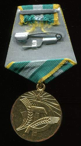 Document and Medal for the Development of the Non-Black Earth Regions of the USSR