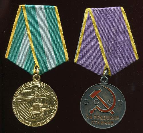 Click image for larger version.  Name:medals.jpg Views:52 Size:334.2 KB ID:598664