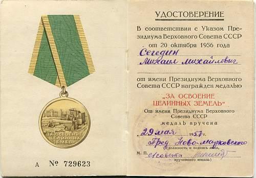 Click image for larger version.  Name:Mikhail Mikhailovich Segedin.jpg Views:7 Size:319.7 KB ID:598818
